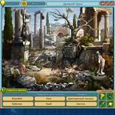 Скриншот к игре Тайна Врат Атлантов